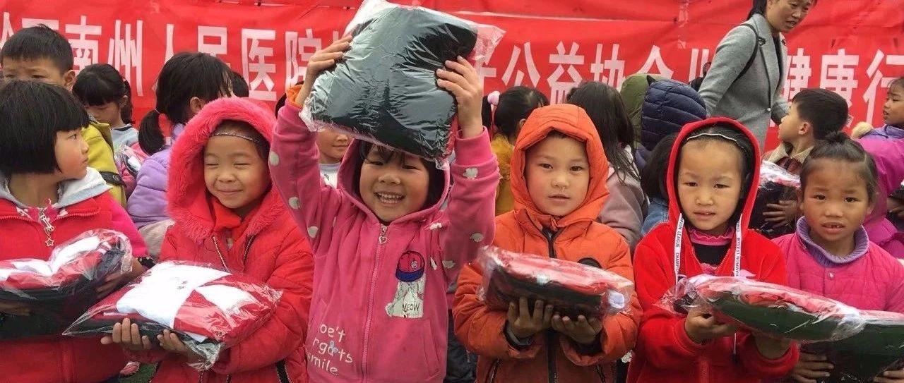 黔西南阳光儿童行动第三季,公益之路、任重道远、感恩?#24515;��?</a