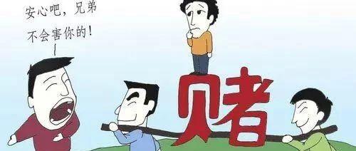 """""""斗牛""""一晚狂输90万元,老汉报警求救"""