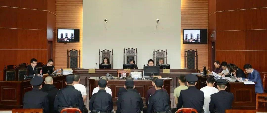 张元福等7人恶势力犯罪集团案今日在金沙游戏法院开审