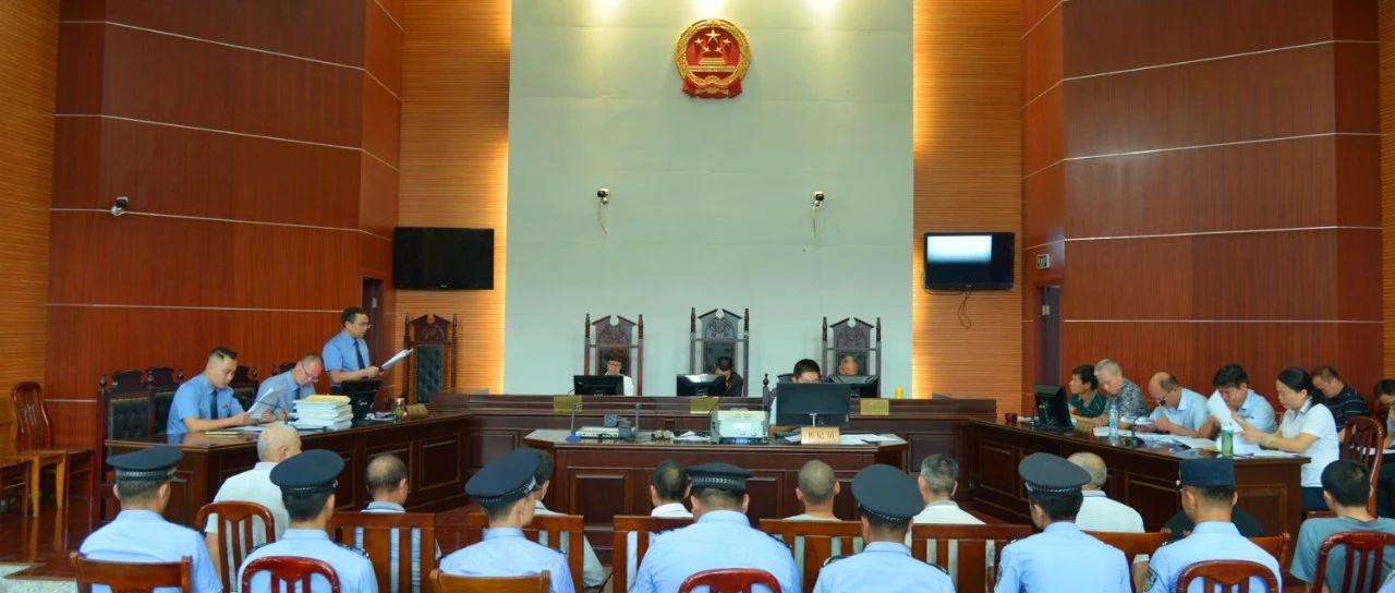 于都肖?#25104;?#31561;9人恶势力犯罪集团案件今日开庭审理检察长出庭支持公诉