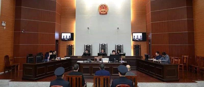 强迫交易!金沙游戏这起恶势力犯罪集团案件今日开庭