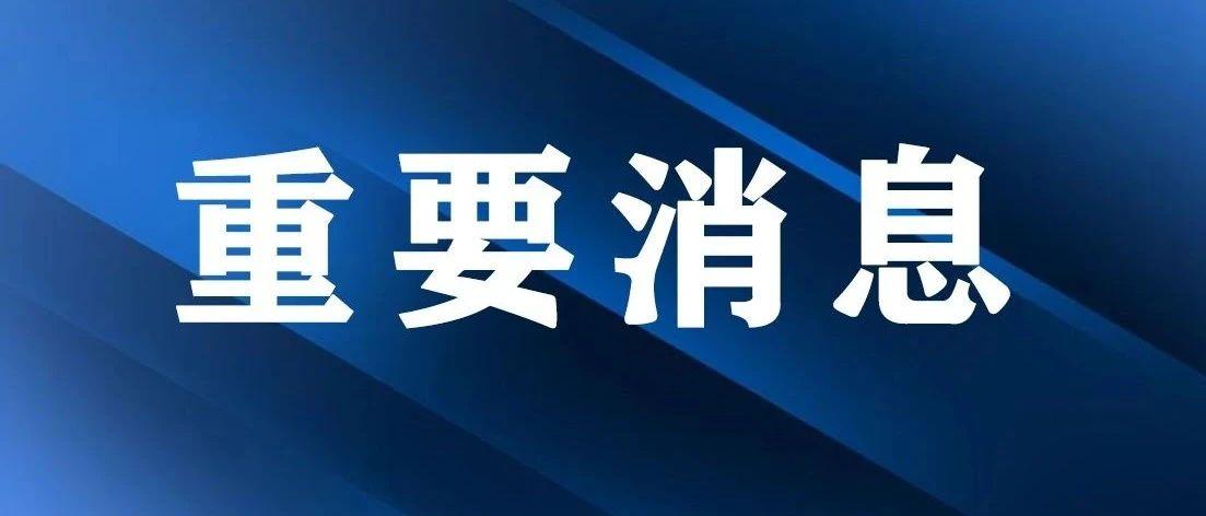 注意!海南省疾控中心发布最新提示