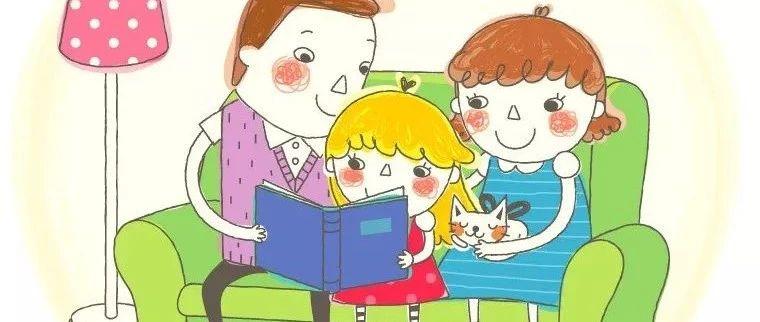 家庭教育100招,父母必�x!你一定用得到!