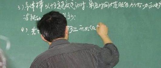 厉害了!六安13位中小学老师正在公示!拟推荐为正高级教师!