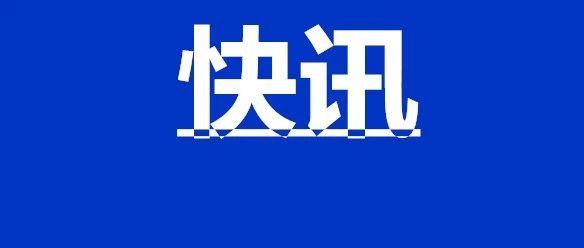 """六安""""寿子、超超、杨蛋""""等人谁认识?警方重金征集犯罪线索!"""