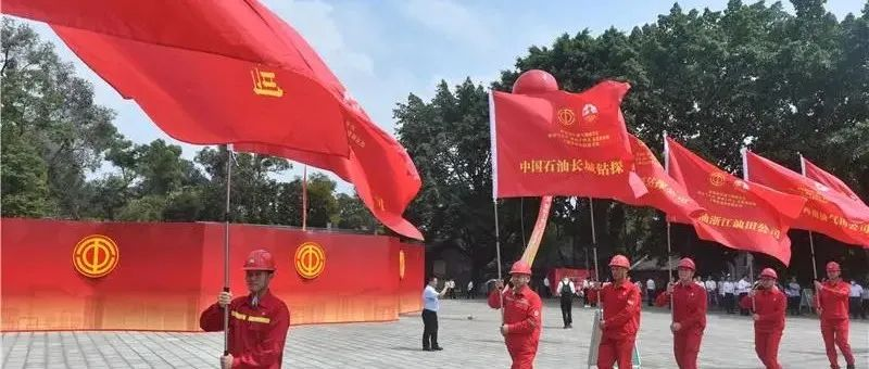 """辉煌历史!内江""""国字号""""工业遗产正式揭牌!"""