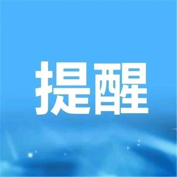 内江家长注意了!事关校外培训机构!两部门印发管理办法
