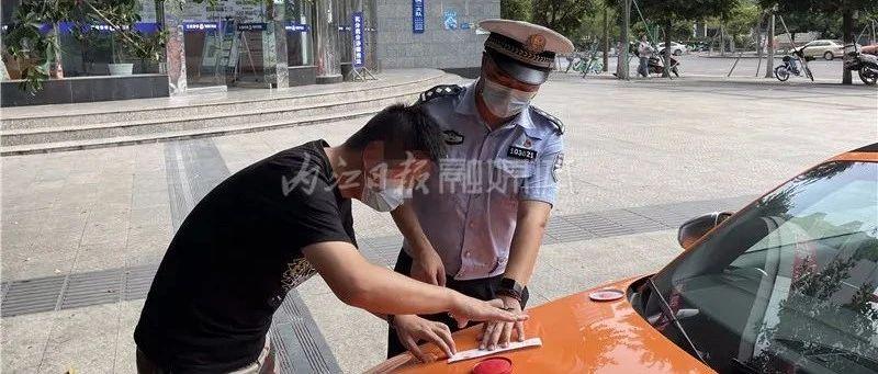 """【今日内江】快!今天投诉就落网!内江交警逮到了这辆""""炸街""""的橙色奥迪"""