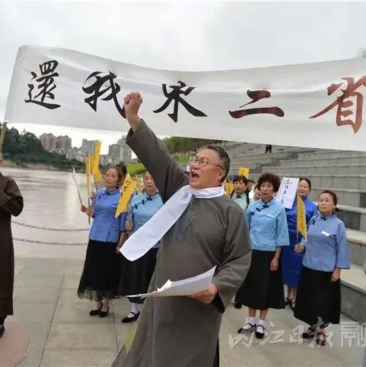 燃!内江市民用这样的方式铭记历史!
