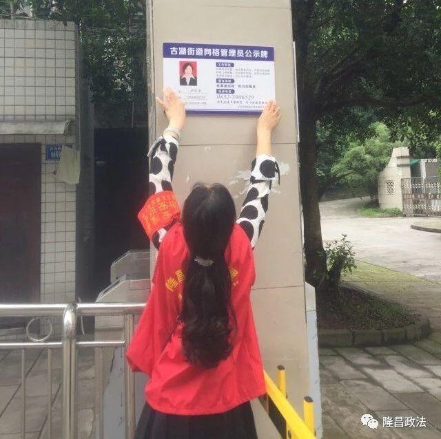 @隆昌人,�@群走在小�^里的�t衣人是做什么的?