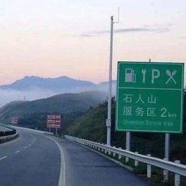 12月14日起�州��蚋咚龠@��路段���行交通管制