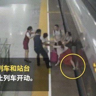 绊火车第一人!女子强行冲闸,脚伸站台和高铁缝隙阻挠发车