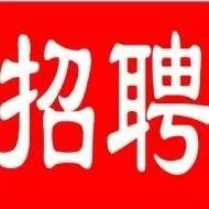 郑州这些事业单位招聘1128人,都是好单位,快转给需要的人!
