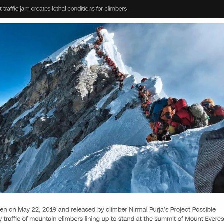 """珠峰海拔8000米处""""堵车"""":百人排队,7人丧生!视频太震撼(视频)"""