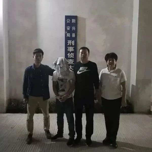 女子网络刷单返佣金被骗3万多郑州商城路警方千里追凶抓获嫌犯