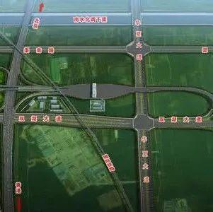好消息!郑州航空港区北站开通在即,不用再绕到机场站啦!