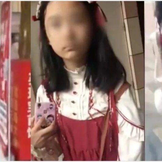 小女孩被当街拦住羞辱″λゼ,就因为穿了这身衣服(视频)