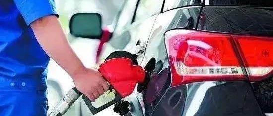 油价又有新变化!终于要跌了!时间就在......