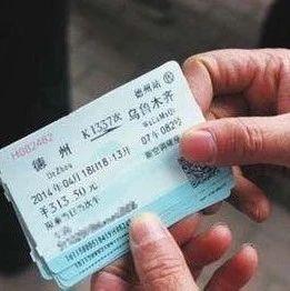 火车票用完不要扔,还有个这么大的用途!很多人都不知道
