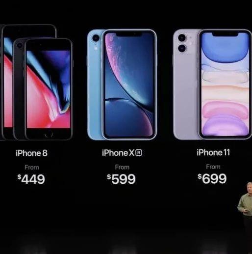 iPhone11正式发布!网友:好像浴霸……