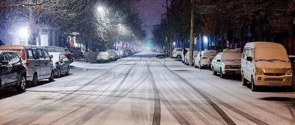 第二波雨雪要�砝�!今起,河南七地�^有雪!�州明天�要下...