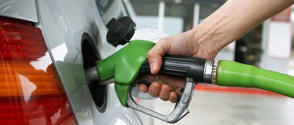 最新!油价又有新变化!