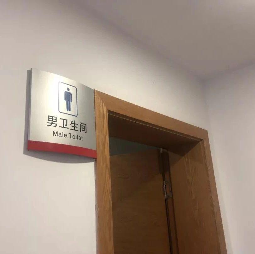 7分钟!司机上了个厕所错过接客,竟要赔公司2万多!