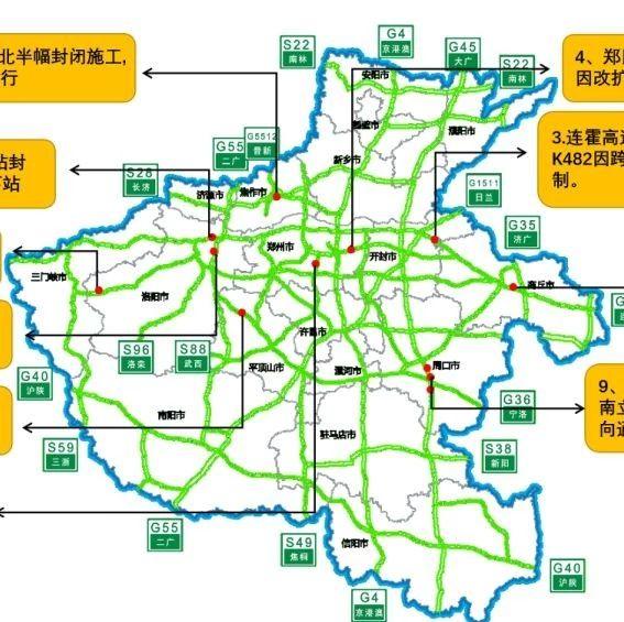 2019春节假期河南高速出行攻略出炉啦!免费、优惠、路况都有!
