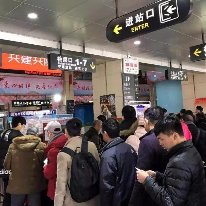 好消息!郑州市区六大汽车站网络购票可刷身份证乘车