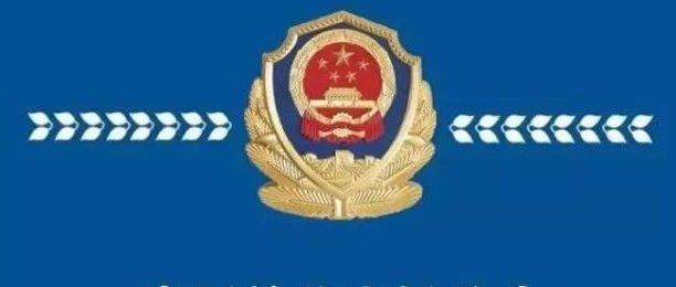 �P于2019年普通中招唐河考�^有�P路段��行道路管制的通知