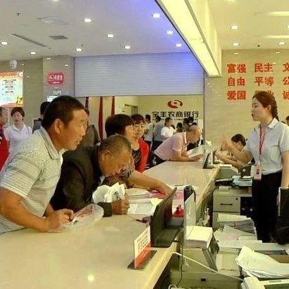 宝丰县80岁以上老人住院医疗费报销比例再提高5个百分点