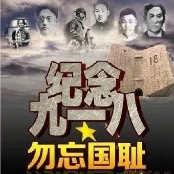 """宝丰县人民防空办公室关于""""9.18""""人民防空警报鸣放有关事项的公告"""