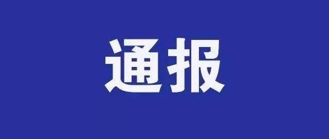 警方通�螅【o急�A警!