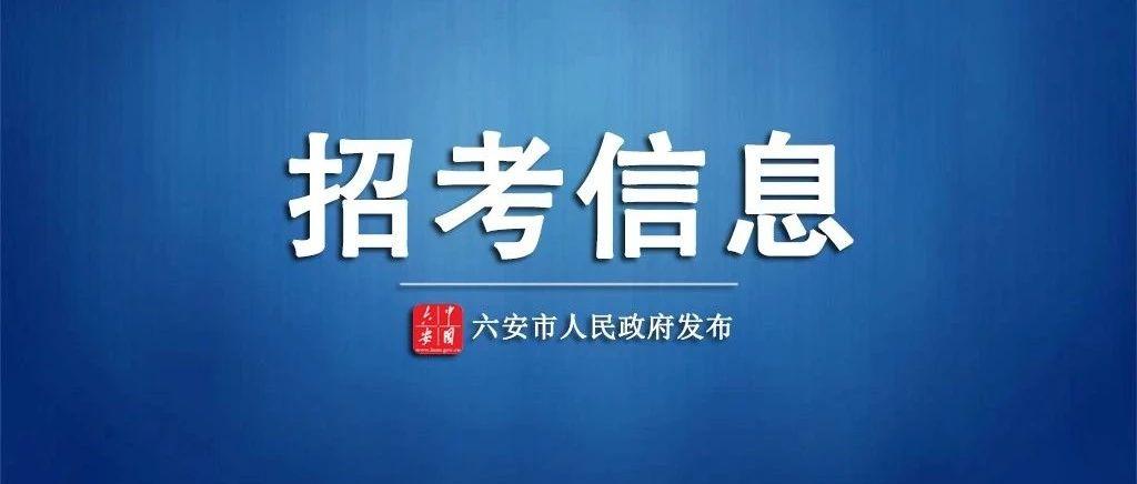 ��院校招生最新���!安徽680人!