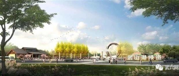 国内首个湿地慢城在武穴市启动