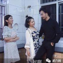 黄冈首部网剧《我的邻居很优秀》第06集