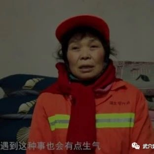 武穴市首部环卫工人纪录片《冬至》暖心上映!