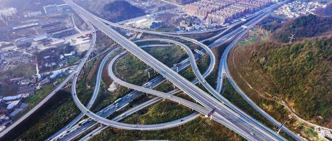 关于沪渝高速黄黄处天桥爆破施工,实施双向交通管制的通告