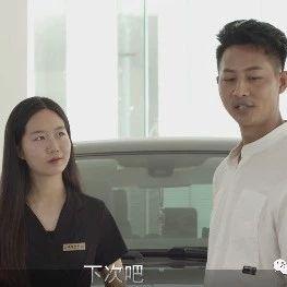 黄冈首部网剧《我的邻居很优秀》第07集
