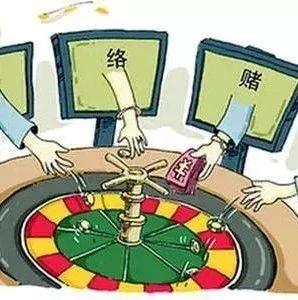 武穴两女子微信群里开赌场,受刑处悔不当初!