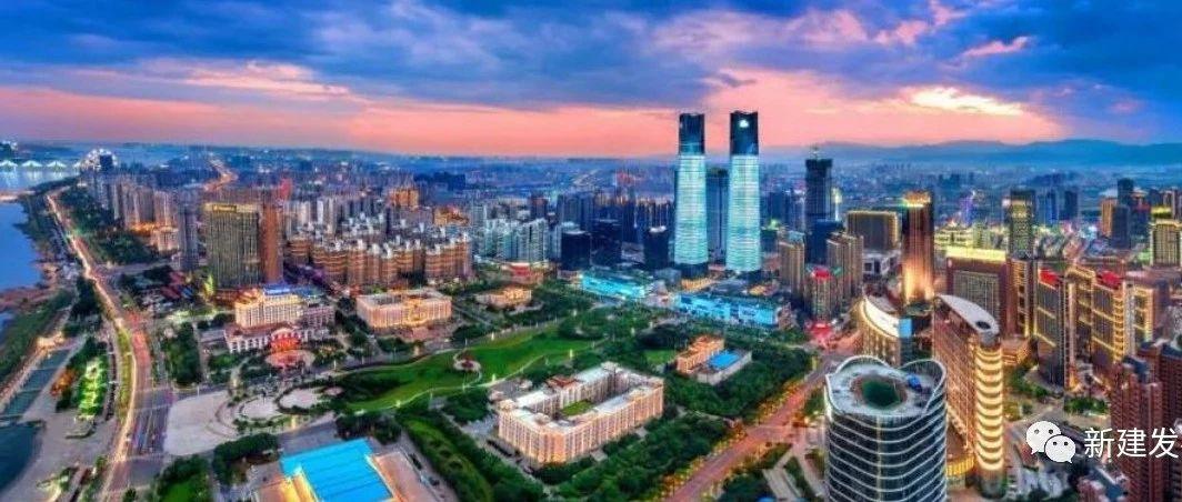 2019中国百强城市榜单出炉!南昌这次排在……