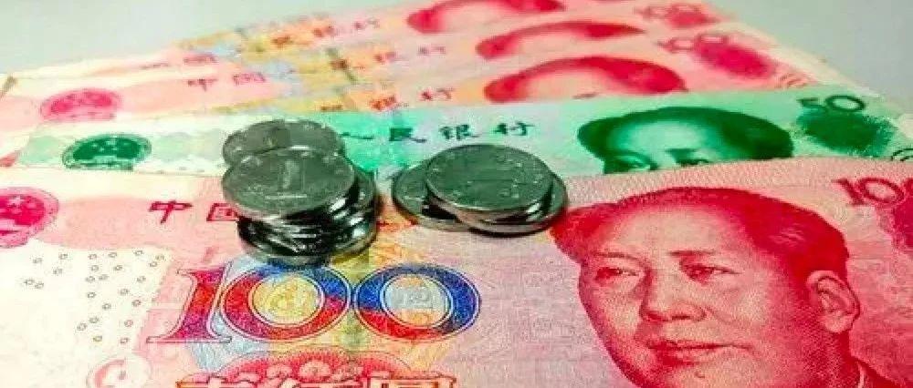 2018年平均工资出炉这三大行业月平均工资已超万元,邹城人看看你是否在列...