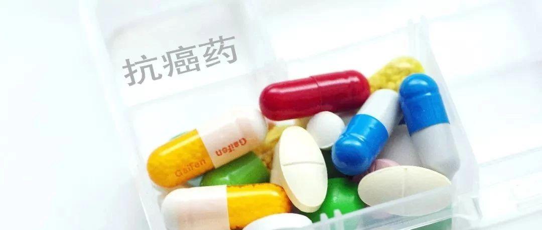 好消息!部分抗癌药降价超70%,邹城人你还在为买药难而困扰吗?