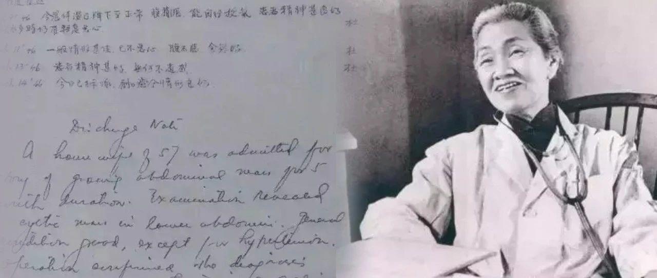 �@份75年前的手��病�v火了!����者曾�H手接生袁隆平