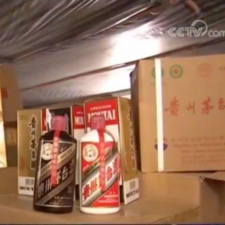 襄阳人警惕:市场价1499元的名酒,网上卖249元,还买一箱赠一箱?