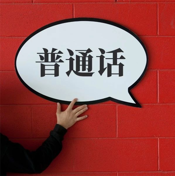 """@��x人,你的普通�是什么""""段位""""?5分�自�y,和小伙伴��比一比!"""