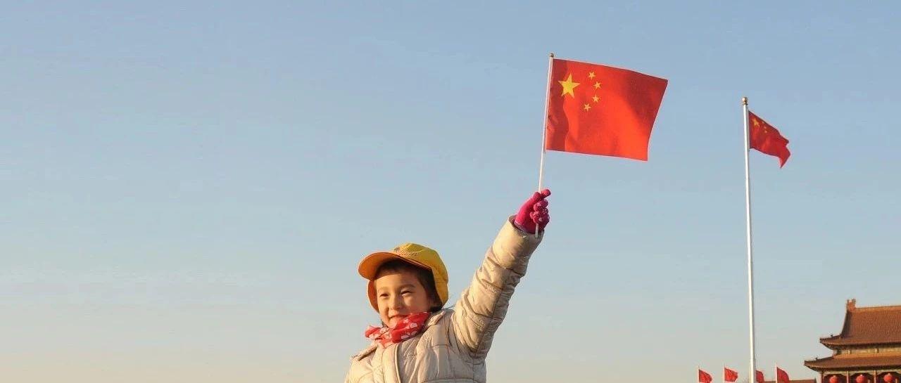 今天信丰人要说:我爱你,中国!我爱你,五星红旗!