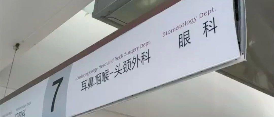 ���t案件再�l生!北京市�l健委:��烈�l�、��Q打��