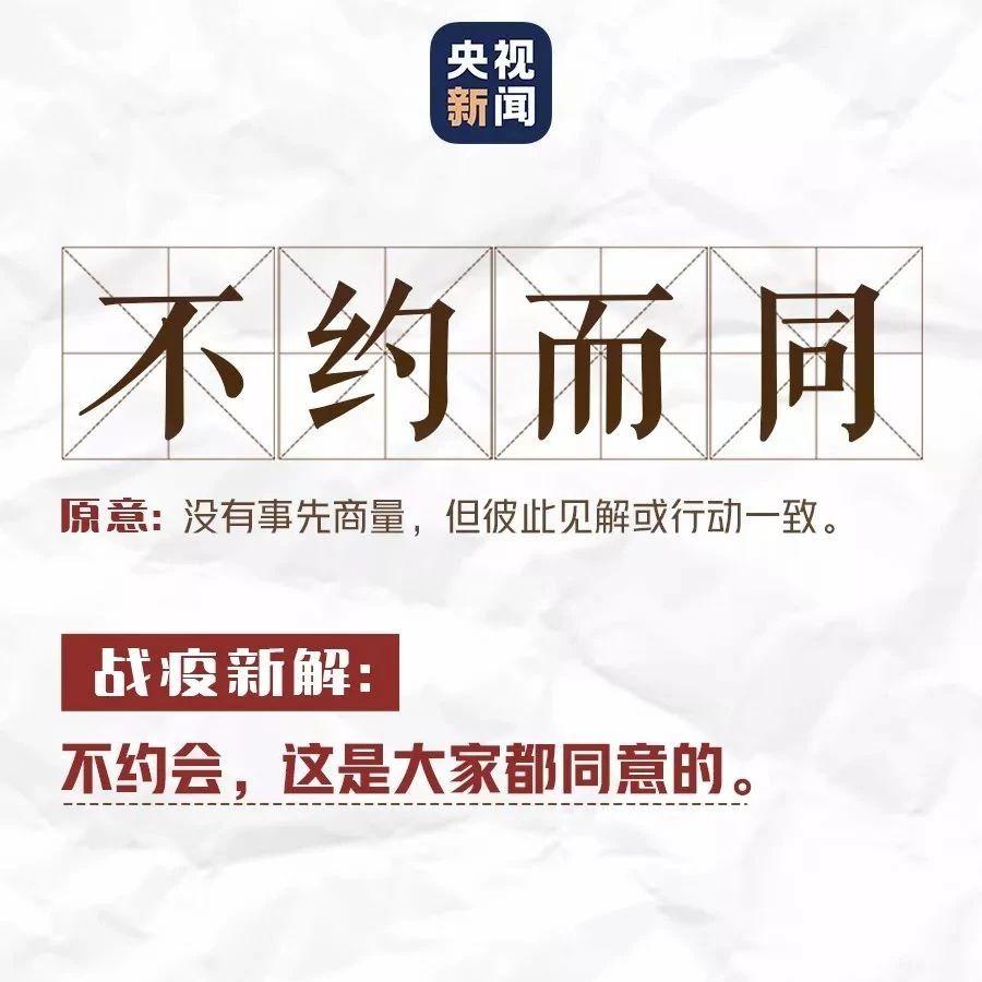 原�砣绱耍∫咔槠陂g,�@些成�Z�F在有了新解→大悟人快看你知道���?