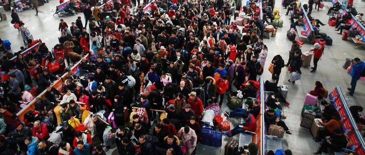 金沙平台的你春节打算坐火车回家吗?这15项措施了解一下!
